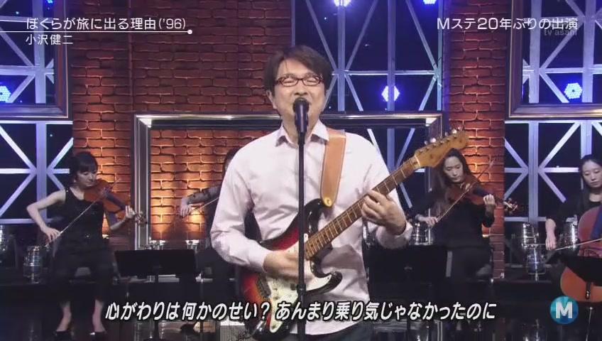 【テレビ】小沢健二、20年ぶりMステ歌唱 サプライズ発表も「フジロック出演します」★2 [無断転載禁止]©2ch.netYouTube動画>23本 ->画像>22枚