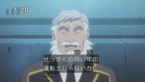 「新幹線変形ロボ シンカリオン」画像