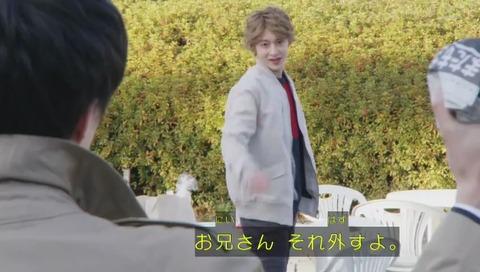 ルパンレンジャーvsパトレンジャー 1話