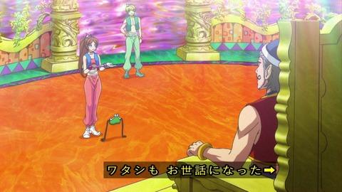 『ハクション大魔王2020』1話 「私もお世話になった与田山さんちにいくとよいでごじゃる」
