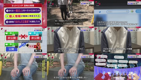 NHK『クローズアップ現代+』