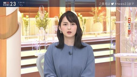 NEWS23 スタッフ映り ハプニング