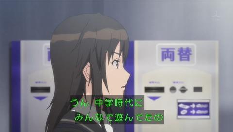 アニメ セイレン 宮前透
