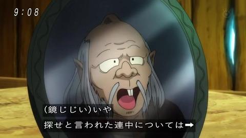 アニメ ゲゲゲの鬼太郎 50話 鏡じじい
