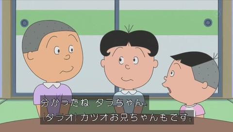 サザエさん 堀川くん登場回『かわいそうな風呂敷』