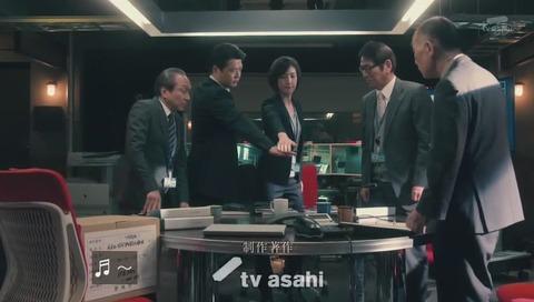 『緊急取調室』(キントリ) シーズン2期 ラスト