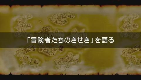 ドラゴンクエストCM 27時間テレビ 動画