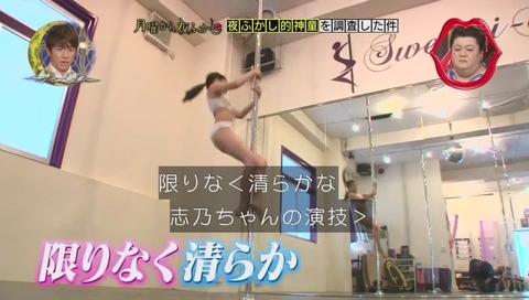 ポールダンス中学生 荒木志乃 さん 動画