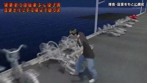 列島警察捜査網THE追跡 自転車蹴り倒し男 CG 昇龍拳カット