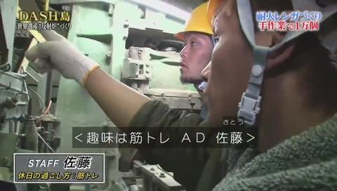 AD佐藤 元ボディビルダー