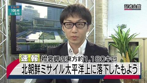 テレビ東京 北朝鮮の緊急ニュース