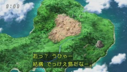 動物保護の島