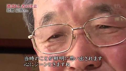 箱根駅伝2018 猪越嘉勝 さん VTR