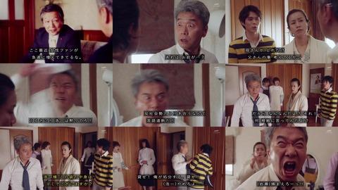 『家政夫のミタゾノ』4期1話 ラグビーワールドカップ パロディ