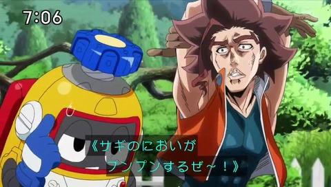 ヘボット 4話 ジョジョなど (1)