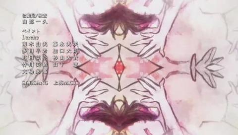 アニメ クズの本懐 第2話