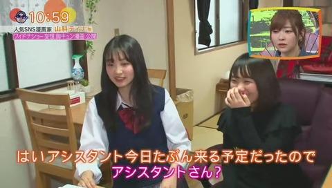 SNS漫画家 山科ティナ 岡本夏実が取材