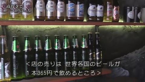 『ザ・ノンフィクション』小野亮平さん