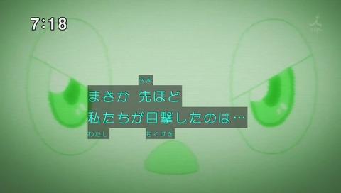「シンカリオン」31話 エヴァ回 画像
