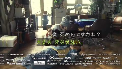 ドクターX最終回 ピコ太郎