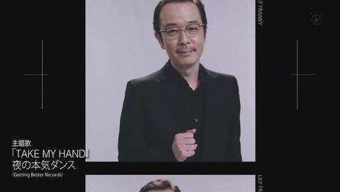 ドラマ 木曜劇場『セシルのもくろみ』主題歌『TAKE MY HAND』by夜の本気ダンス