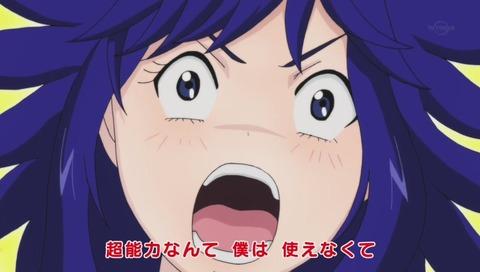 『斉木楠雄のΨ難』ED『Ψ発見伝』(さいはっけんでん)