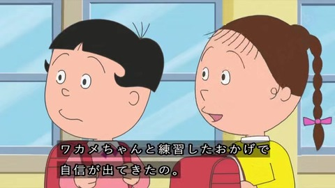 サザエさん『ねずみとお姫様』みゆきちゃん