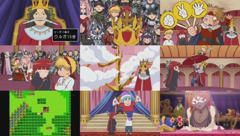 『魔法陣グルグル』1話 画像
