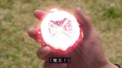 仮面ライダージオウ 40話「グランドジオウ」初の変身