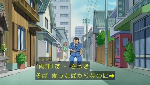 27時間テレビ 2017 こち亀 画像