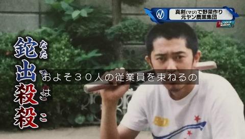 暴走族 ナタデココ