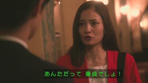 新ドラマ『オトナ高校』第2話