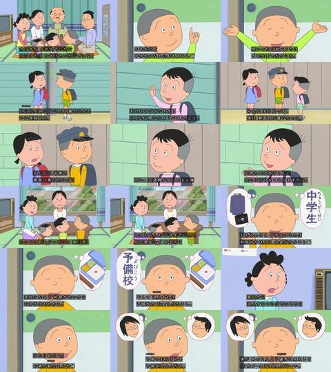 サザエさん 甚六さん 中島の兄 どちらも浪人生