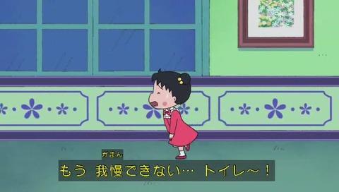 ちびまる子ちゃん 30周年SP 記念撮影