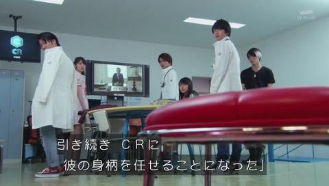 「仮面ライダーエグゼイド」42話