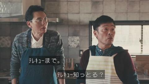 TVQ九州放送