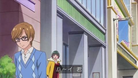 アニメ「HUGっと!プリキュア」新幹部「ジェロス」