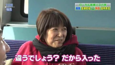 新田恵利の芸能界への志望動機