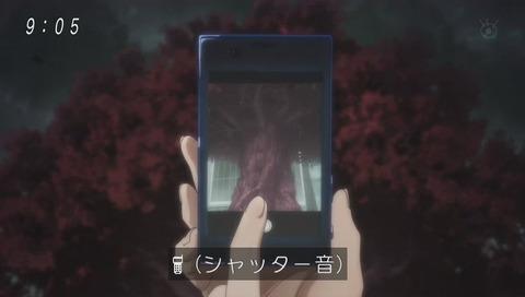 アニメ『ゲゲゲの鬼太郎』6期 1話 画像
