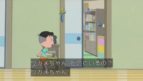 堀川「ワカメちゃん どこにいるの?」