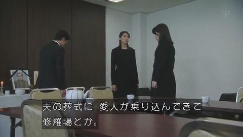 世にも奇妙な物語'20夏の特別編 杏に愛人ネタ