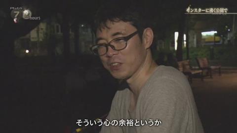NHKドキュメント72 ポケモンGO 錦糸公園 (2136)