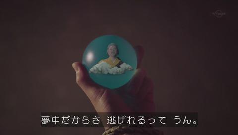 勇者ヨシヒコ 3期 最終回 仏
