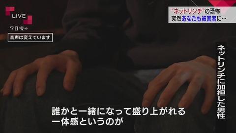 NHK『クローズアップ現代+』なんJ民?