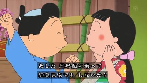 サザエさん50周年スペシャル 本編1話目「花のお江戸のサザエ大夫一座』デレデレな花沢さん
