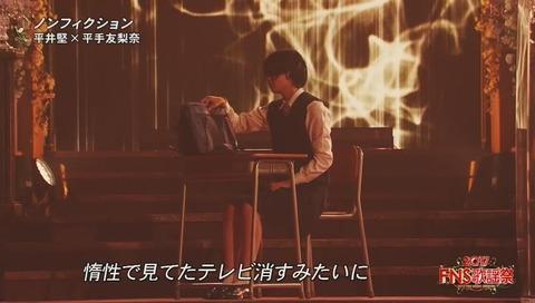 『FNS歌謡祭』平井堅 平手友梨奈のダンス
