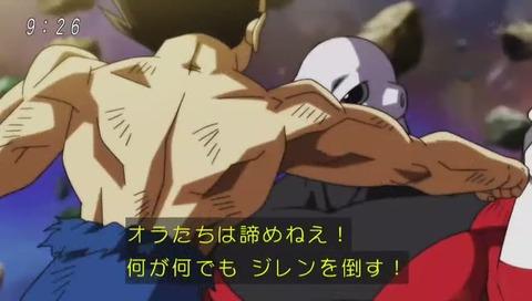「ドラゴンボール超(スーパー)」127話 128話予告