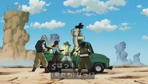 ドラゴンボール超(スーパー)第77話 悟空 強盗団戦闘