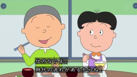 サザエさん50周年スペシャル「時計よ止まれ」ウスノ時計 廃業