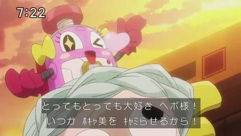 ヘボット 5話 ヒロイン 中身 (851)